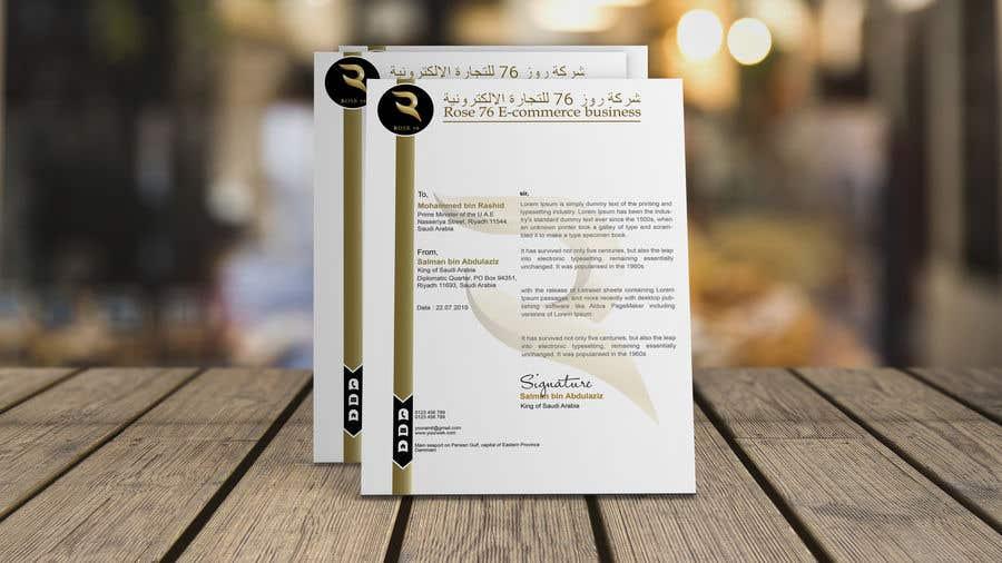 Proposition n°53 du concours Design Letterhead