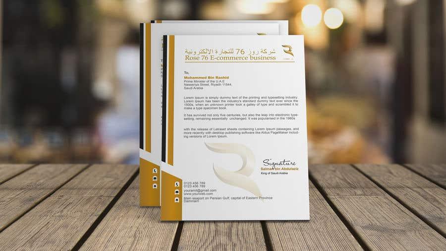 Proposition n°73 du concours Design Letterhead