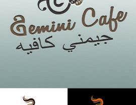 #327 для Gemini Coffee от shiekhrubel