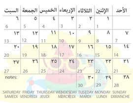 Create an Arabic calendar | Freelancer