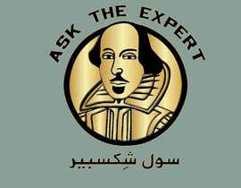 #133 untuk Design a logo for a new project oleh rifat007r