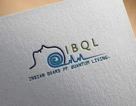 #25 for I need a logo design. af ekramony9192