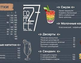 #3 para Design of outdoor coffeeshop menu sign por grumezaeugen