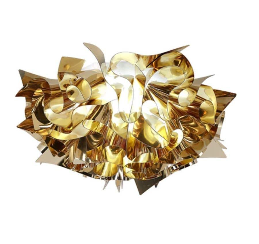Конкурсная заявка №21 для Find a similar lamp in china