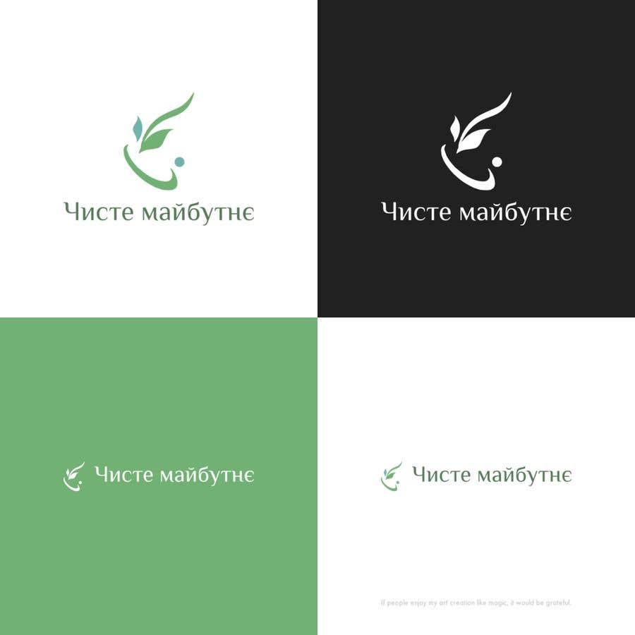 Konkurrenceindlæg #94 for Create logo design