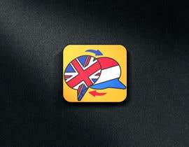 #27 cho Android app icon bởi Rasel7734