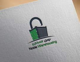 #118 for I need logo design af jslavko