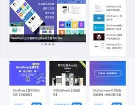 nº 5 pour Website Home Page Design (Photoshop) par gsjones