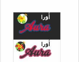 #30 para logo for air freshner product por legalpalava