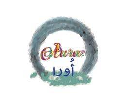 #43 para logo for air freshner product por menarmusic22