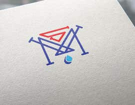 #1118 untuk Design a logo oleh ismaelmohie