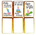 Graphic Design Entri Peraduan #29 for Illustration Design for diselo con una galleta! Spain