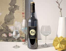 nº 10 pour wine bottle label design par Infohub