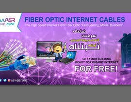 #56 for Banners for Internet Provider's Application by alam1984