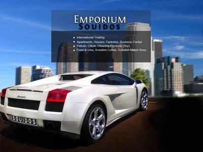 Конкурсная заявка №                                        33                                      для                                         Graphic Design for Emporium Souidos