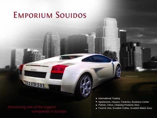 Contest Entry #                                        43                                      for                                         Graphic Design for Emporium Souidos