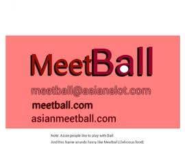 #17 для Name for a website от MousumySabnam