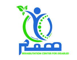 #205 cho Arabic Logo Design - 15/09/2019 06:39 EDT bởi majiddesignz