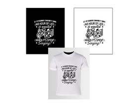 #17 for Provide the vector art for this T-shirt af Veera777