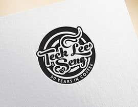 Nro 295 kilpailuun Design a product logo. käyttäjältä eddesignswork