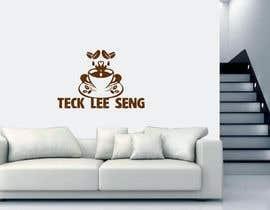 Nro 297 kilpailuun Design a product logo. käyttäjältä naimmonsi12