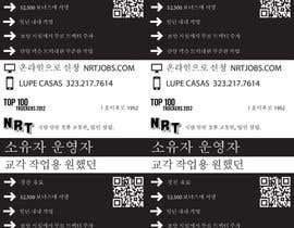 nº 2 pour Translate English Flyer To Korean par santanubera9