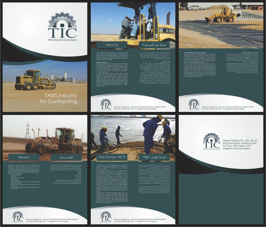 Konkurrenceindlæg #                                        19                                      for                                         Company Profile Design for Contracting Company