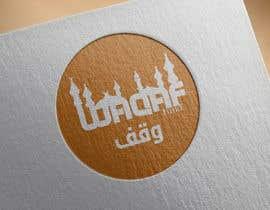 #26 para Design an Arabic Text Logo for  WAQF por aboodymaher
