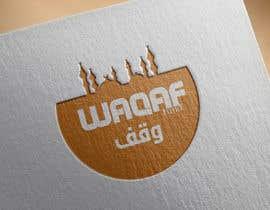 #27 para Design an Arabic Text Logo for  WAQF por aboodymaher