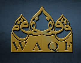 #32 para Design an Arabic Text Logo for  WAQF por xtrem777