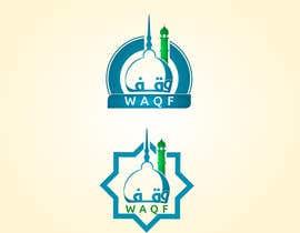 #21 para Design an Arabic Text Logo for  WAQF por HamDES