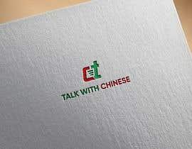 tanvirahmmed67 tarafından Design a Logo for a Live Translation / Guide Business için no 176