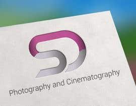 Nro 84 kilpailuun Logo Design käyttäjältä takrimhossen777