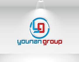 Nro 120 kilpailuun Design Logo for Company! käyttäjältä giusmahmud