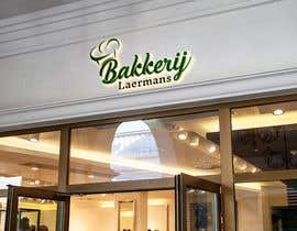 #61 for Bakery logo by mesteroz