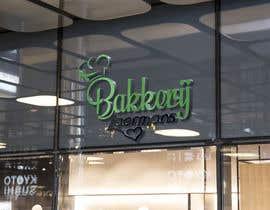 #68 for Bakery logo by sadikislammd29