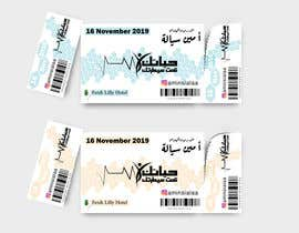 #18 for بالعربي Design Event Tickets & Certificates [Arabic] af abdogfx