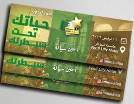 #1 for بالعربي Design Event Tickets & Certificates [Arabic] af kingphobie
