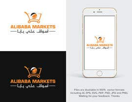 Nro 72 kilpailuun Logo and Stationery ( Arabic & English) Alibaba Markets käyttäjältä sabbir2018