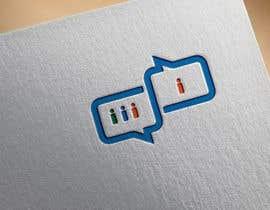 Nro 325 kilpailuun Logo design for #CWIP käyttäjältä moinulislambd201