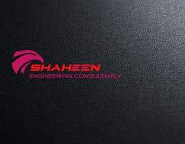 #98 для logo with stationary design от aminahid2