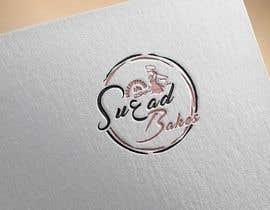 mdnazrulislammhp tarafından Logo for a Bakery için no 196