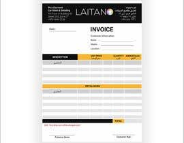 #13 untuk (Arabic Required) (Winner will be Selected in 14 hours) Design Invoice for Laitano (A5 Paper) oleh AhmadGanda