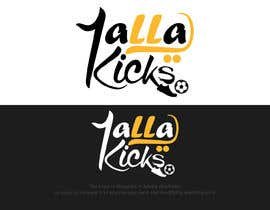"#25 для This logo is for ""YallaKicks"" — The Middle East's First Sneaker Subscription Box. I need a logo to be created in a couple of popular sizes to be used across all media. от matrix3x"