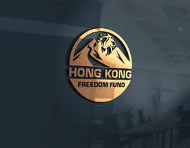 #237 for Create Logo for Hong Kong Freedom by EagleDesiznss