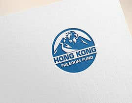 #238 for Create Logo for Hong Kong Freedom by EagleDesiznss