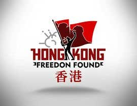 #239 for Create Logo for Hong Kong Freedom by otaviodarocha