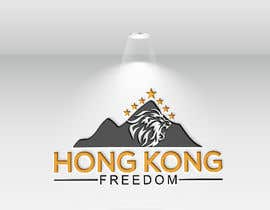 #34 for Create Logo for Hong Kong Freedom by mf0818592