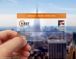 #85 for Business card design af Heartbd5