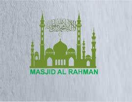 mehfilhathi tarafından Design a Logo for masjid alrahman için no 32